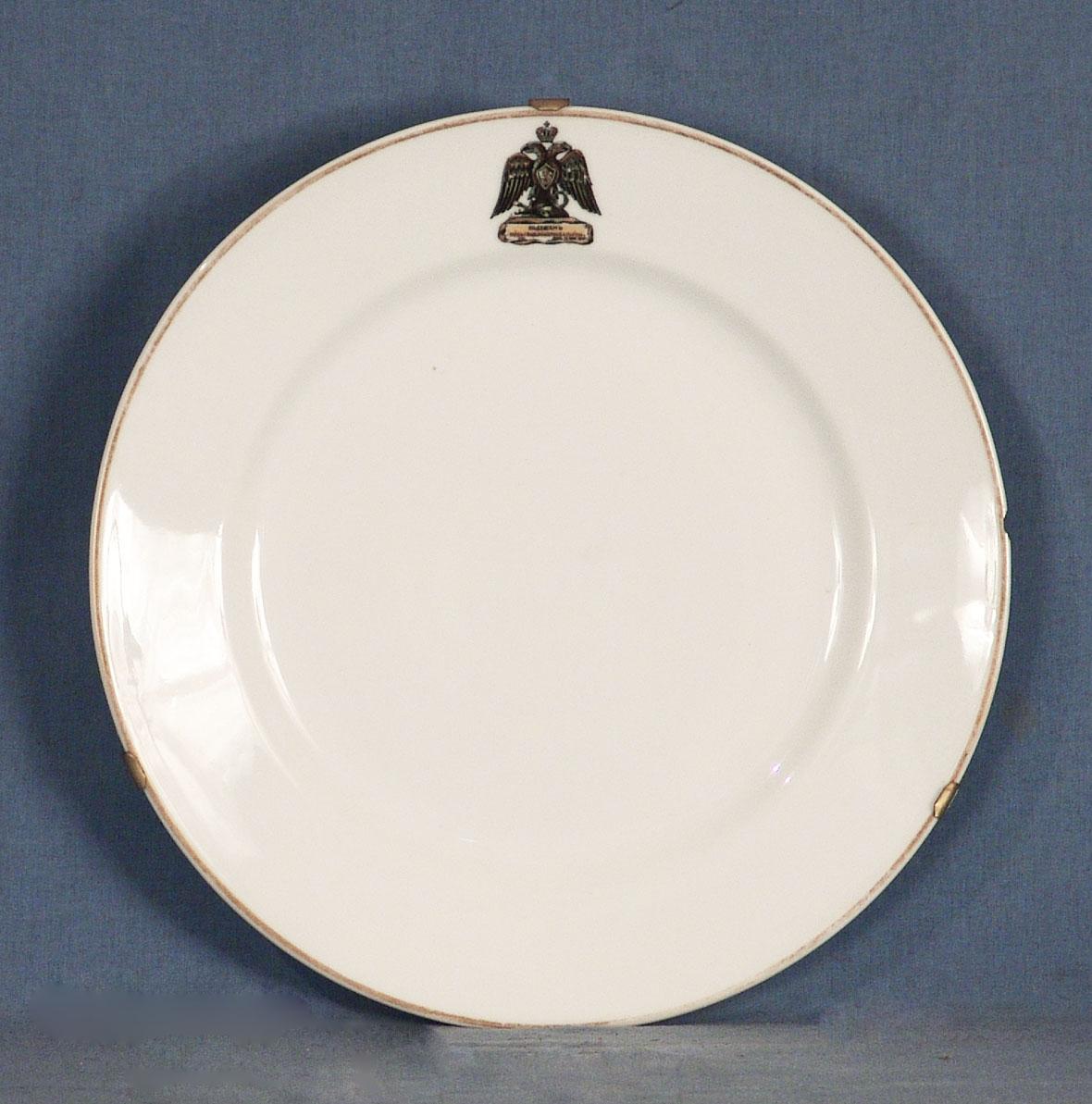 Bgw remate 222 porcrist gek htm gendata for Platos porcelana blanca